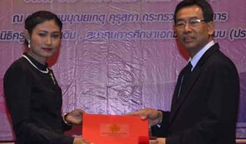 THAI MINISTRY OF EDUCATION PARTNERSHIP